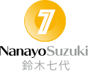 Nanayo Suzuki 鈴木七代